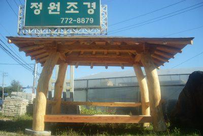 원두막갤러리 (129/306)